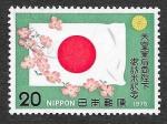Sellos de Asia - Japón -  1234 - Visita del Emperador Hirohito y la Emperatriz NagaKo a USA