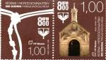 Stamps Europe - Bosnia Herzegovina -  800th  ANIVERSARIO  DE  LA  ORDEN  FRANCISCANA