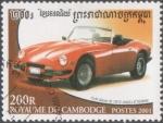 Sellos de Asia - Camboya -  Carros