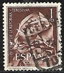 Sellos de Europa - España -  IV centenario de la Reforma Teresiana