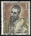 Sellos de Europa - España -  San Pablo - El Greco