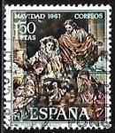 Stamps : Europe : Spain :  Navidad 1967 - nacimiento - Salzillo