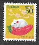 Stamps : Asia : Japan :  2506 - Año de la Rata