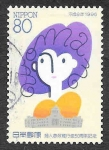 Stamps : Asia : Japan :  2519 - L Aniversario del Sufragio de la Mujer