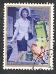 Stamps : Asia : Japan :  2536 - Avances de la Mujer en la Sociedad