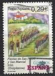 Sellos del Mundo : Europa : España :  4242_Fiestas de San Pedro y San Marcial