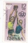 Sellos de Europa - España -  OLIMPIADA MONTREAL'76 (42)