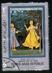 Stamps Asia - Yemen -  Arte indú