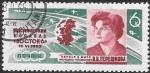 sello : Europa : Rusia : cosmonáutica