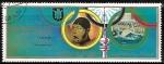 Sellos de Asia - Emiratos Árabes Unidos -  Juegos Olimpicos de Munich 1972 - Water polo