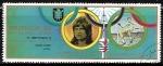 Sellos de Asia - Emiratos Árabes Unidos -  Juegos Olimpicos de Munich 1972 - Salto
