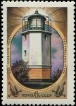 Sellos de Europa - Rusia -  Faros, Faro de Temryuk (1957)