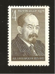 Stamps Russia -  CAMBIADO MB