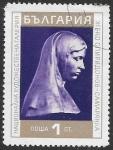 Sellos de Europa - Bulgaria -  arte