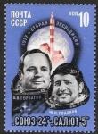 Stamps Europe - Russia -  cosmonáutica