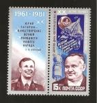 Stamps : Europe : Russia :  RESERVADO NELIDA