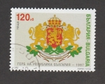 sello : Europa : Bulgaria : Escudo