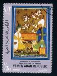 Stamps Asia - Yemen -  arte persa