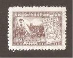 sello : Asia : China : INTERCAMBIO