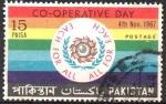 Stamps Asia - Pakistan -  DÍA  DEL  COOPERATIVISMO