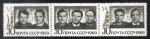 Stamps Europe - Russia -  Vuelo espacial grupal