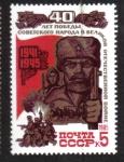 Stamps Europe - Russia -  40 aniversario de la victoria en la Segunda Guerra Mundial