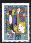 Stamps Europe - Russia -  XII Festival Mundial de la Juventud y los Estudiantes