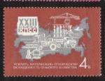 Stamps Europe - Russia -  Resoluciones del 23 ° Congreso del Partido Comunista