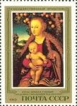 Stamps Europe - Russia -  Pinturas alemanas en Museo del Hermitage