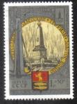 de Europa - Rusia -  Juegos Olímpicos de verano 1980 (VIII) Turismo (III), monumento a Pedro el Grande, Pereslavl-Zalessk