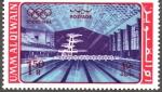 de Asia - Emiratos Árabes Unidos -  JUEGOS  OLÍMPICOS  TOKYO.  SALÓN  PARA  NATACIÓN.