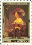 Stamps : Europe : Russia :  Pinturas inglesas en Hermitage. Retrato de E.K. Vorontsova (George Hayter)