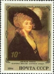 Stamps Russia -  Pinturas inglesas en Hermitage. Retrato de la Sra. Harriet Greer (George Romney)