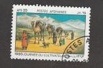 Stamps : Asia : Afghanistan :  Día del agricultor