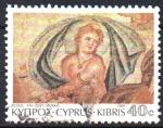 de Asia - Chipre -  DORIS.  MOSAICO  DE  PAPHOS.