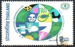 de Asia - Tailandia -  50th  ANIVERSARIO  DE LA  F.A.O.