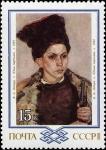 Stamps : Europe : Russia :  Pinturas bielorrusas. Joven Partisano E.A. Zaitsev, 1908