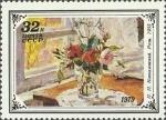 Stamps : Europe : Russia :  Pinturas de Flores