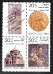 Stamps : Europe : Russia :  Alivio del terremoto armenio
