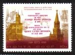 de Europa - Rusia -  Las visitas de Brezhnev a Alemania