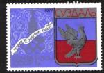de Europa - Rusia -  Juegos Olímpicos de verano 1980, Moscú (IV) - Turismo (IN). Brazos de Suzdal