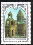de Europa - Rusia -  Arquitectura armenia Catedral de Etchmiadzin