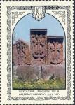 de Europa - Rusia -  Arquitectura Armenia Hachkary (piedras talladas), Tsaghkadzor