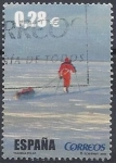 Sellos de Europa - España -  4193C_Al límite de lo imposible, travesia polar