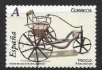 Sellos del Mundo : Europa : España : 4288_Juguetes, Triciclo