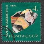 Sellos de Europa - Rusia -  2825 -  Piedras Preciosas de los Urales