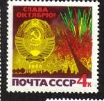 Sellos de Europa - Rusia -  Aniversarios de la Revolución de Octubre, 49º aniversario de la Gran Revolución de Octubre.