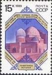 Sellos de Europa - Rusia -  Historiador de Arquitectura, Mausoleo Hodja Ahmed Yasavi, Turquestán