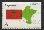 Sellos del Mundo : Europa : España :  4620_Navarra