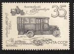 Sellos de Europa - Rusia -  Correo, historia del correo ruso
